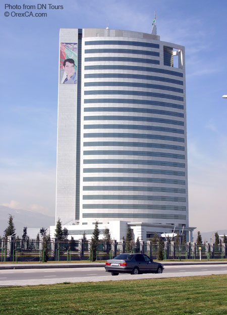 Ministry of Oil & Gas