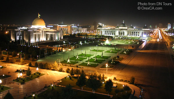 Night view of the Presidential square