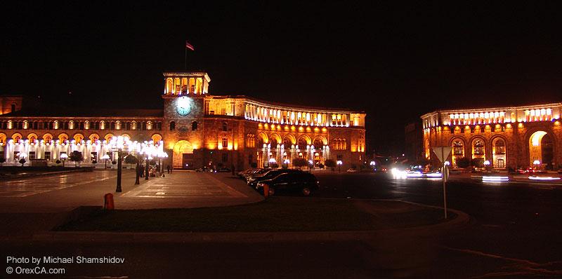 Республиканский сквер, Ереван