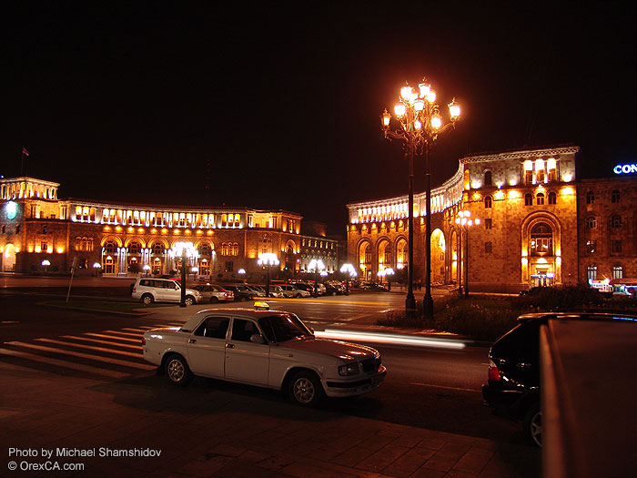 Republic Square