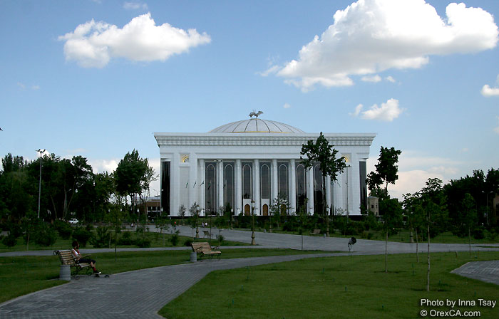"The ""Uzbekistan"" International Congress Hall"