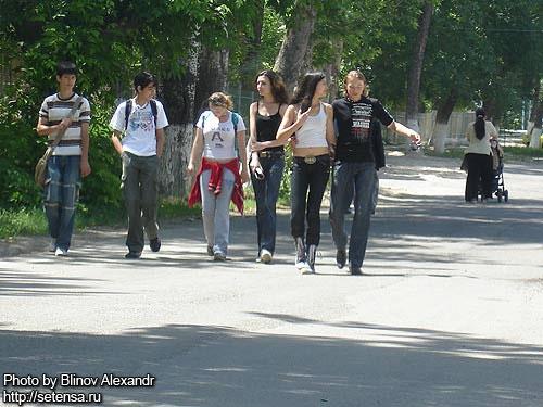 Tashkent  young people