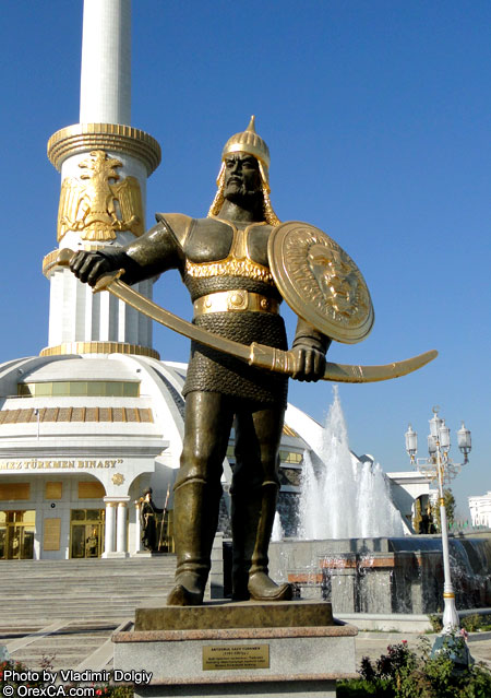 Monument Of Independence In Turkmenistan National Park