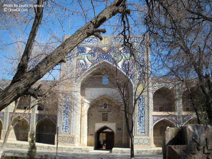 Madrassah of Nadir Divan-Beghi