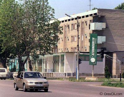 The town of Chirchik