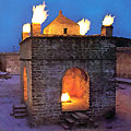 Azerbaijan photos. Fire Worshippers� Temple