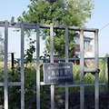 Former Telavi airport