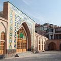 Blue Mosque — Голубая мечеть - соборная мечеть Еревана