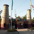 Tashkentland