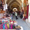 Pictures of Bukhara. Trade Kumpol