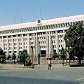 White House — Белый дом, Бишкек