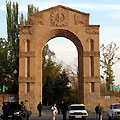 Haghtanak Park  — Парк Ахтанак (Парк Победы)