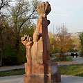 Haghtanak Park (Victory Park) — Парк Ахтанак (Парк Победы)