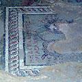 Mosaic  floor in Garni — На мозаике сохранились надписи, сделанные на греческом языке
