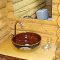 Bath-room — Ванная