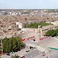 An Old and New Kashgar