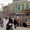 Kashgar photos