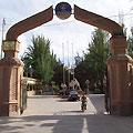 Kashgar picture