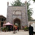 Kashgar city
