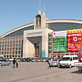 Shopping centers, Urumqi