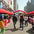 Urumqi streets