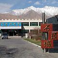 Hotel in Tashkurgan