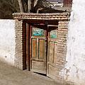Tajik house