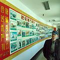 Tashkurgan museum