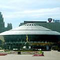 Astana aquarium