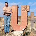 Monument of Armenian alfabet — Памятник армянскому алфавиту