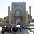 Pictures of Samarkand. Gur-Emir Mausoleum