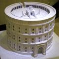 Модель обсерватории Улугбека