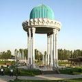 Мемориал Памяти жертв репрессий