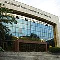 Русский Драматический Театр Узбекистана