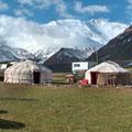 The camp — Стоянка