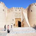 Historical Museum of Sugd Region — Исторический музей Согдийской области