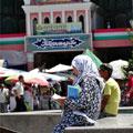 Near the Panchshanbe bazaar — Около базара  Панчшанбе