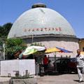 Khujand's Planetarium — Планетарий в Худжанде