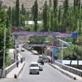 Khorog streets — Улицы Хорога