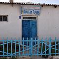 Murghab post — Мургабская почта