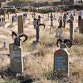 Cemetery in the mountain village Nohur — Кладбище в горном кишлаке Нохур