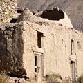 Разрушающийся купол домашней молельной комнаты в Нохуре