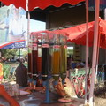 Drinks — www.geocities.jp/uzbekfriends/index.html