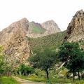 Nurata Reserve