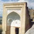 House of Babur, Kyrgyzstan