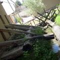 Visit Samarkand Paper Mill
