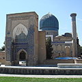 Pictures of Samarkand. Gur Emir Mausoleum