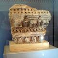 Archaeological Museum — Экспонат в Термезском Археологическом музее