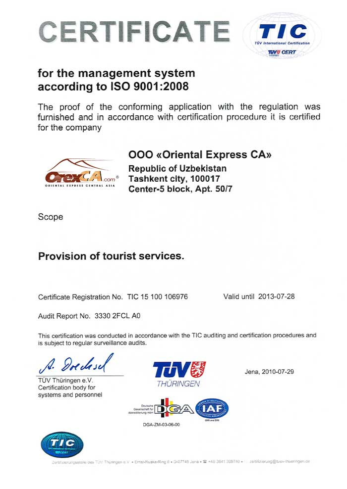 Quality Control System Certification As Per International Standard