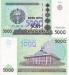 Национальная валюта Узбекистана 5000 сум